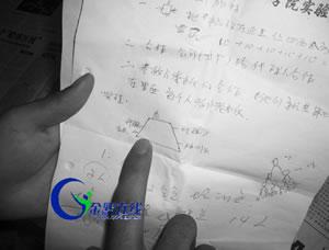 女大学生跳江自杀_大学生自杀人口报告
