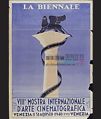 威尼斯电影节历届海报欣赏