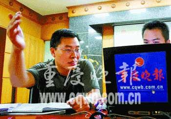 重庆防汛抗旱办工程师称四大原因导致持续高温