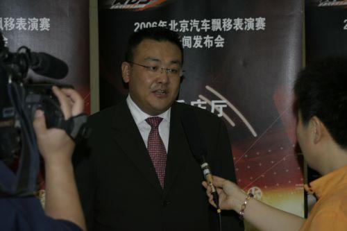 2006北京汽车飘移表演赛将在丰体中心隆重上演