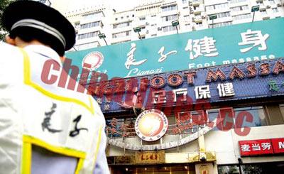 外籍华人在京做按摩受伤 店方称索赔价格是敲诈