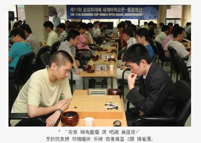 图文:第11届三星杯围棋赛 陈耀烨五段在比赛中