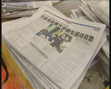 """""""圆梦行动""""一日捐在全国掀起公益风暴"""
