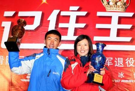 中国短道速滑名将 杨扬李佳军退役仪式在京举行