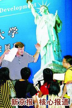 美国高考抢夺中国生源 宣传低调但考生增速极快