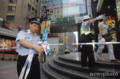 上海第一百货商店昨出现异常 警方查散布信息者