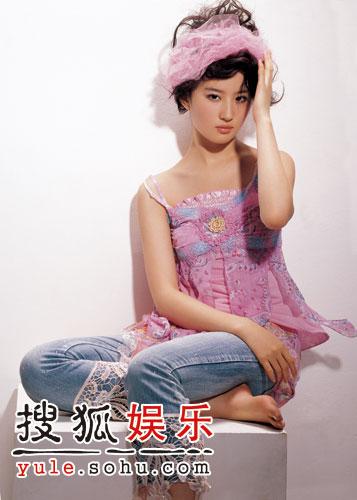 图:刘亦菲最新写真(9)