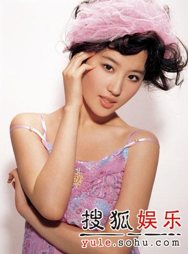 图:刘亦菲最新写真(11)
