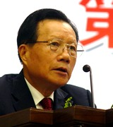 年会主席周道炯致欢迎辞