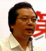 国家发改委财政金融司司长徐林