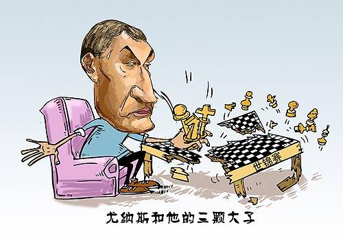 男篮世锦赛漫画:重拳出击