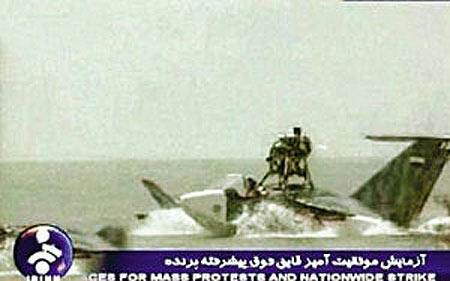 伊朗开始举行大规模军事演习 (组图)