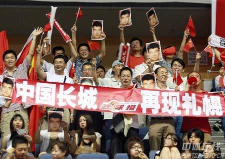 世锦赛图:中国队VS美国队 中国球迷情绪高涨