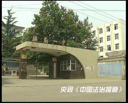 陕西韩城再现高考志愿漏报事件