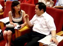 第二届中国证券市场年会,搜狐财经