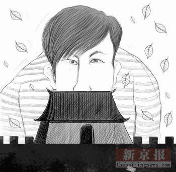新京报:古装剧 退隐江湖的日子