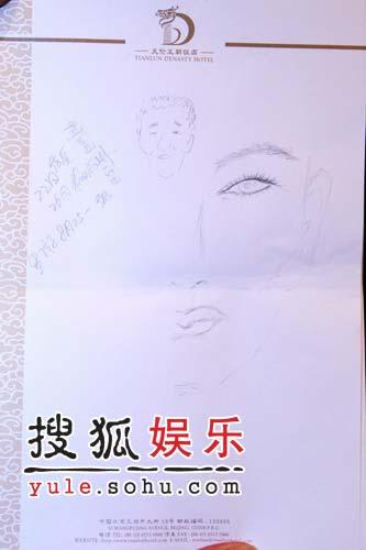 《亲兄热弟》发布会 陈建斌开心透露妻子近况