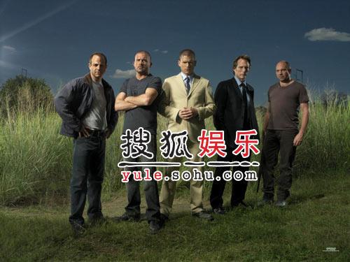 《越狱》第二季今开播 最新剧照独家曝光(图)