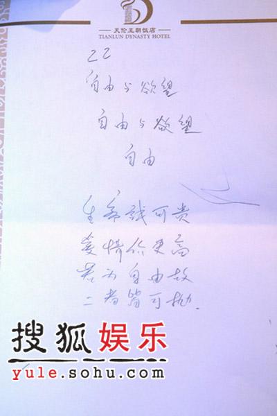 张国立变身窝囊大哥 陈建斌提起蒋勤勤就开心