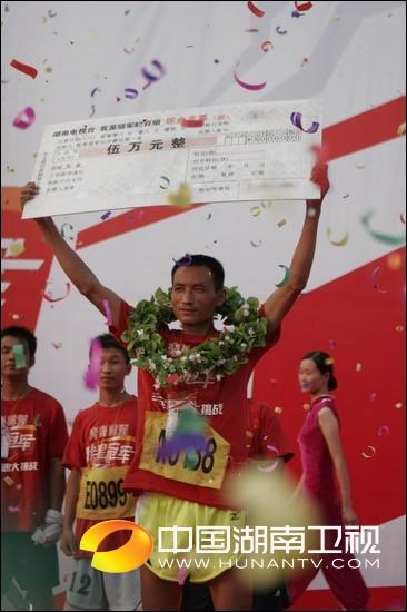 鲁宇:我就是长沙赛区的冠军 我很爽