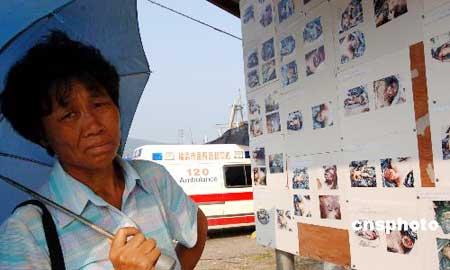 福鼎已打捞沉船九艘 死亡人数增加至219人(图)