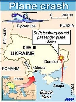 图文:图-154客机发出求救信号后在乌克兰坠毁