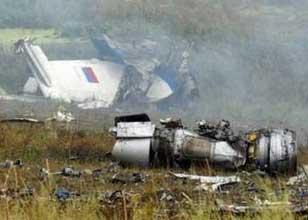 俄罗斯,客机,坠毁,图-154