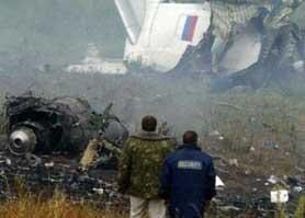俄失事飞机坠毁前曾发过救助信号 地面发现残骸