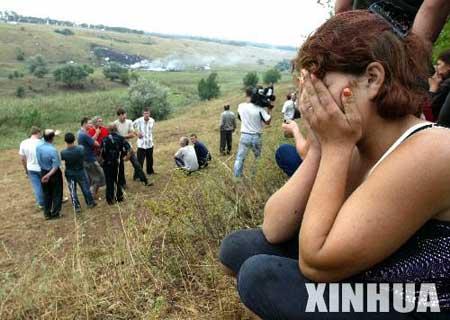 乌克兰空难调查委员会将开始搜寻俄客机黑匣子