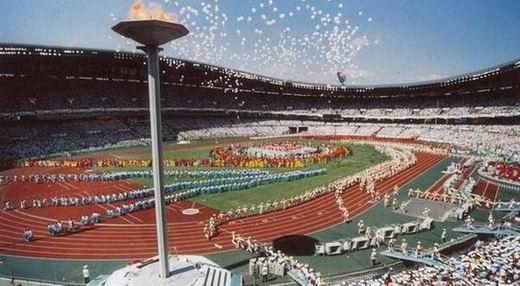 图文:第24届奥运会主场馆 汉城奥林匹克运动场