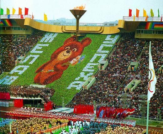 图文:第22届奥运会场馆 莫斯科奥林匹克体育场