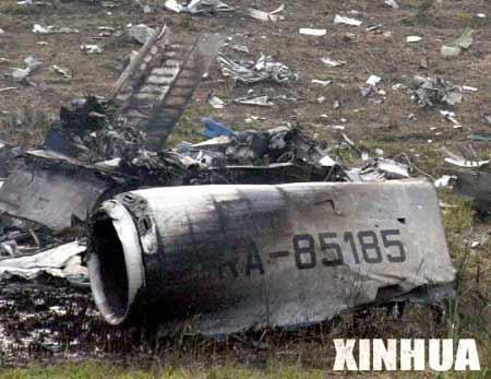 俄罗斯失事客机上的人数被确定为170名(图)
