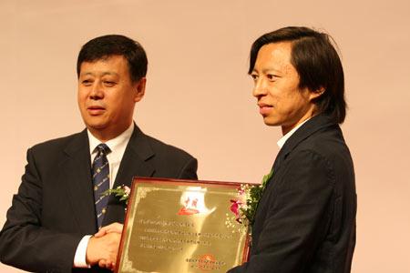 图文:搜狐携手中国亚运军团 双方成功合作