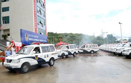 福建公安采购东南汽车 金戈铁马振警威 公安部门再购46部高清图片