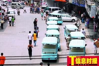 """广州一处城乡接合部组建""""电瓶穿梭巴士""""(图)"""