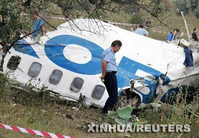 """俄罗斯失事客机的""""黑匣子""""已找到"""