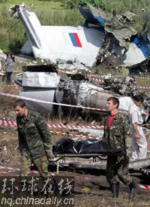 俄失事飞机或遭闪电击中坠落 黑匣子找到(组图)