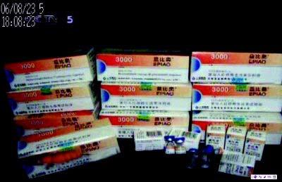 图文:鞍山田径学校丑闻曝光 校长屋藏大量药