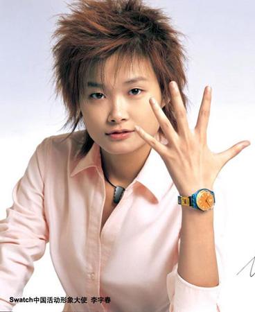 春晚服装总设计师沈龙:我想让李宇春穿上裙子