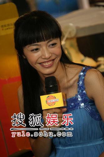 独家:《武林外传》郭芙蓉做客搜狐访谈室2