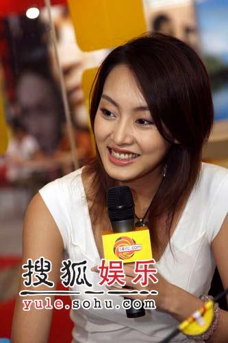 独家:青年演员刘洋做客搜狐访谈室4