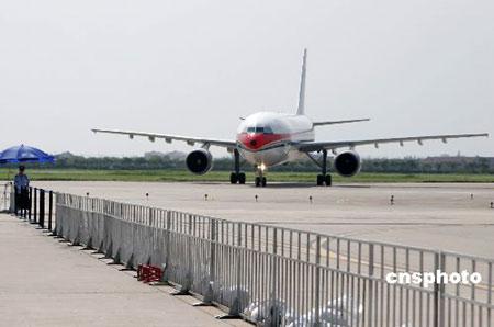 民航国内航线客运燃油附加费9月1日起再次调高