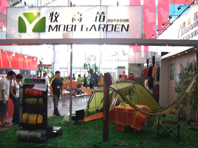 2006年亚洲户外展部分参展商品介绍