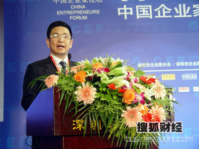 田源:扶持中国企业发展壮大 改变中国