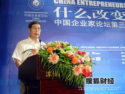 黄孟复:民营经济是改变中国的重要力量