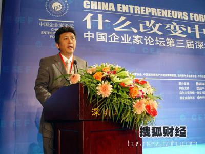 刘积仁:走进全球化经济链条 融合世界资源