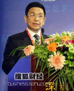 中国企业家论坛第三届深圳高峰会