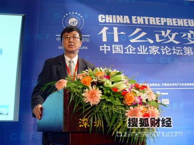 朱民:全球资源商品市场的波动、原因、趋势和影响