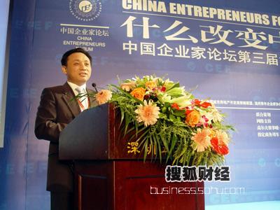 毛振华:信用是商业发展的灵魂 中国信用需要改变