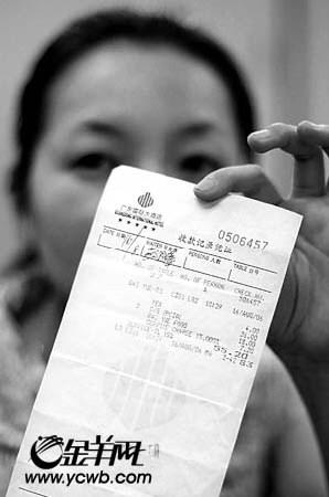国内吃中餐账单全英文? 高级餐馆涉嫌违法(图)